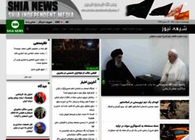 shia-news.com