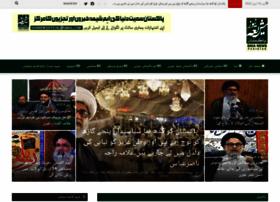 shianews.com.pk