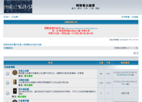 shianya.com