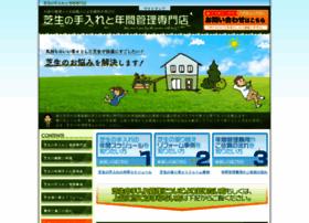 shibafu-fukuoka.com