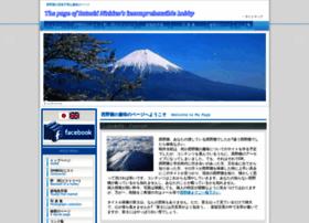 shibamata.info