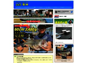 shibata-boat.com