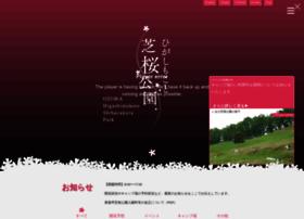 shibazakura.net