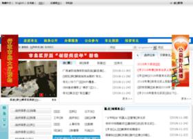 shibei.qingdao.gov.cn