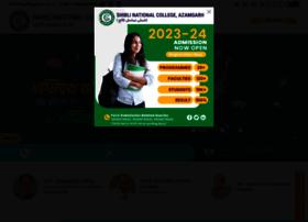 shiblicollege.ac.in