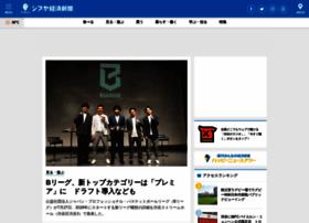 shibukei.com