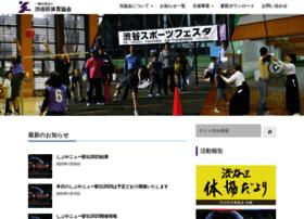 shibutai.com