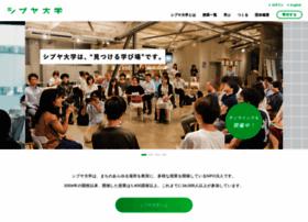 shibuya-univ.net