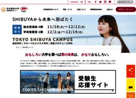 shibuya.jue.ac.jp