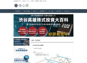 shibuyatakao.com