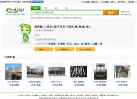 shichang.feijiu.net