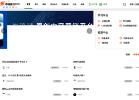 shichangbu.com