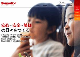 shidax.co.jp