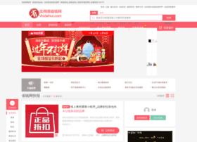 shidehui.com