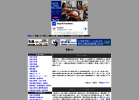 shido.iinaa.net