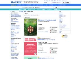 shien.co.jp