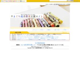 shien.ysn21.jp
