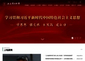 shiep.edu.cn