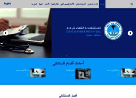 shifa-hospital.com