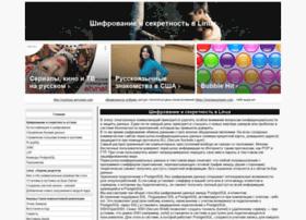 shifr-v-linux.ru
