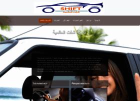 shift-international.com