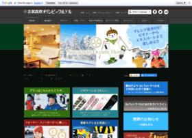 shiga-olympic.com