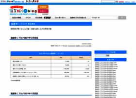 shiga-saku.net