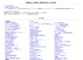 shiga-web.or.jp