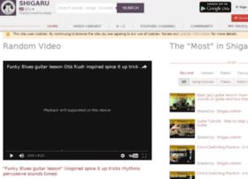 shigaru.com