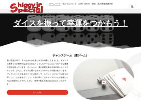 shiggyjrspecial.com