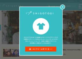 shigotogi.com