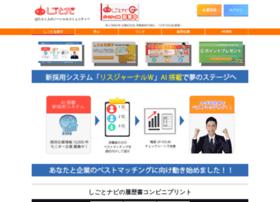 shigotonavi.co.jp