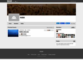 shigure.connpass.com