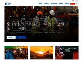 shihang.org