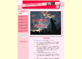 shiho-oyama.com