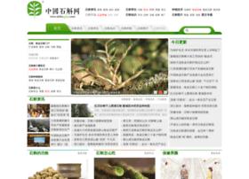 shihu360.com