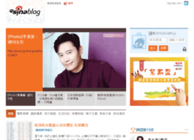 shihwingching.mysinablog.com
