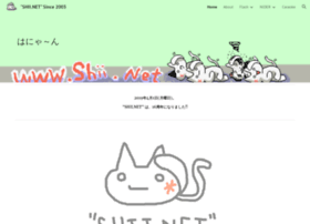 shii.net