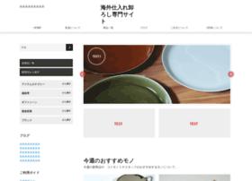 shiire.net