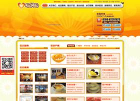 shiiy.com