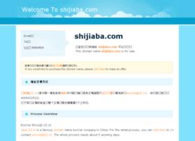 shijiaba.com