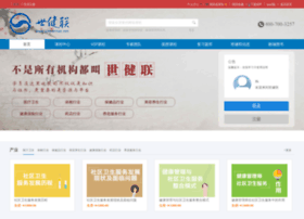 shijianlian.net