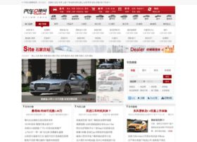 shijiazhuang.chekb.com