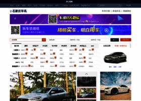 shijiazhuang.chexun.com