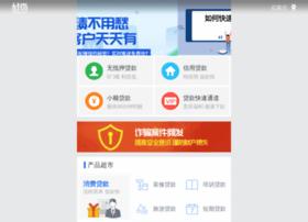 shijiazhuang.haodai.com