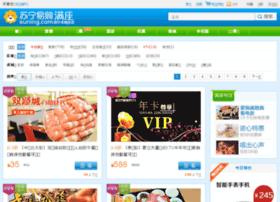 shijiazhuang.manzuo.com