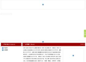 shijie899.com