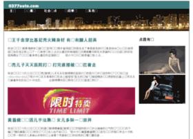 shijifenghua.0377auto.com