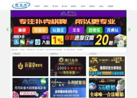 shijudoor.com