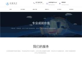 shijunit.com